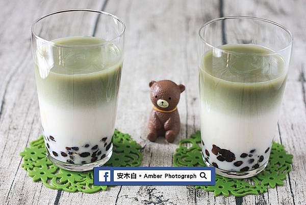 Green-tea-latte-amberwang--20161117D08.jpg