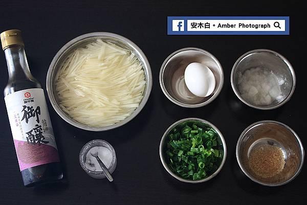Potato-chips-amberwang-2016122601D01.jpg