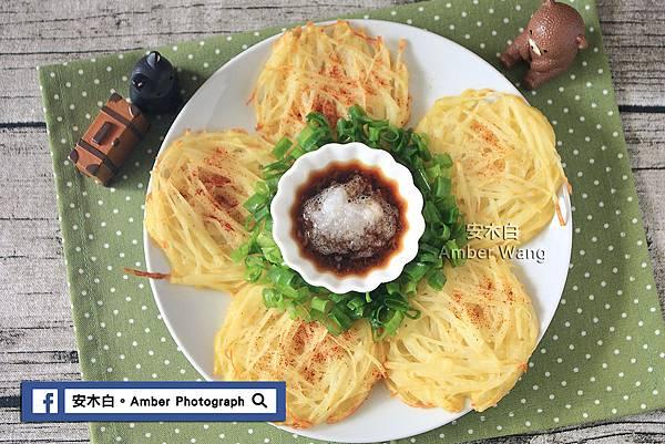 Potato-chips-amberwang-2016122601D05-01.jpg