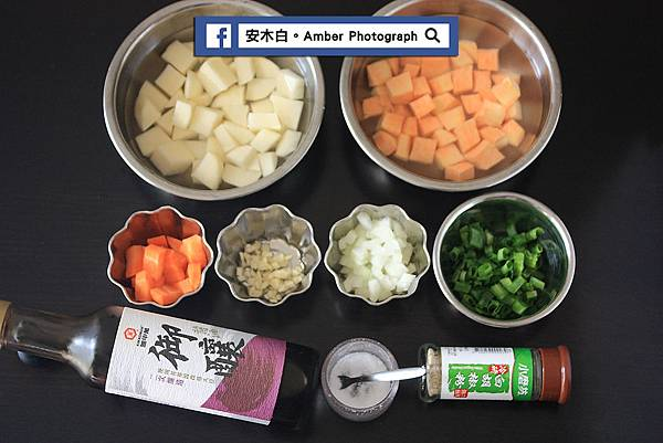 Fried-potatoes-amberwang-2016122602D01.jpg