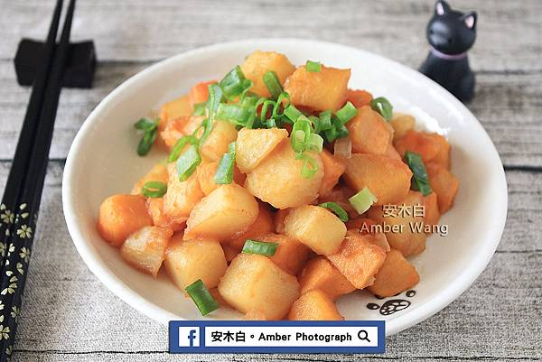 Fried-potatoes-amberwang-2016122602D05.jpg