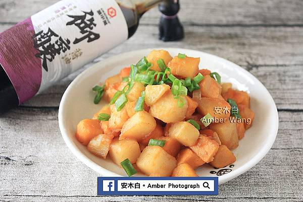 Fried-potatoes-amberwang-2016122602D04.jpg