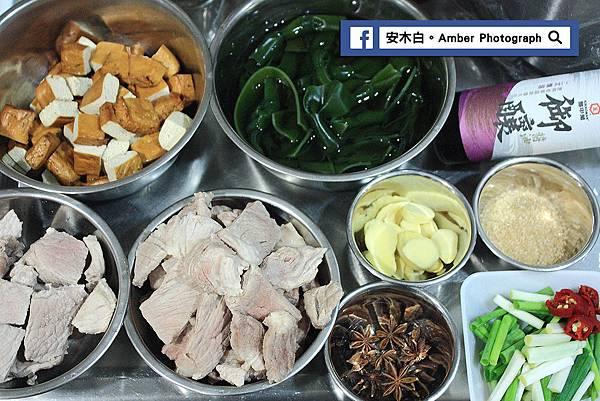 Stewed-meat-amberwang-20161228D01.jpg