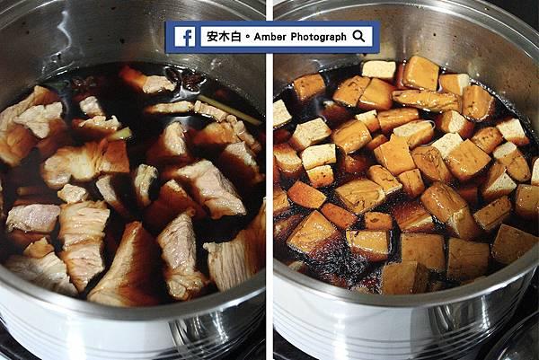 Stewed-meat-amberwang-20161228D03.jpg