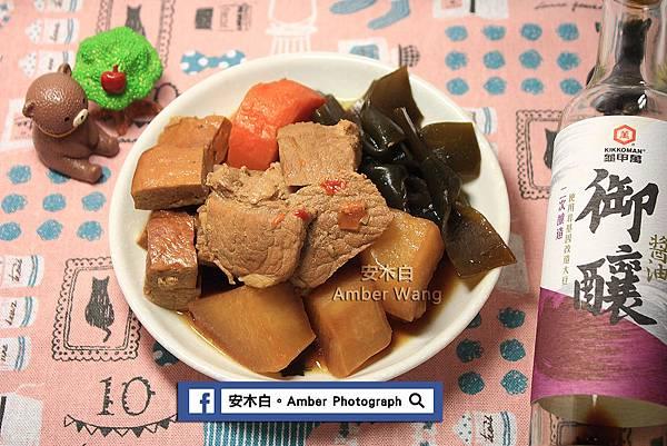 Stewed-meat-amberwang-20161228D06.jpg