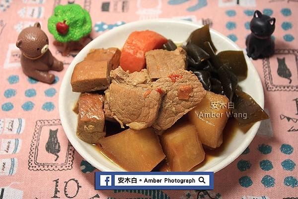 Stewed-meat-amberwang-20161228D08.jpg