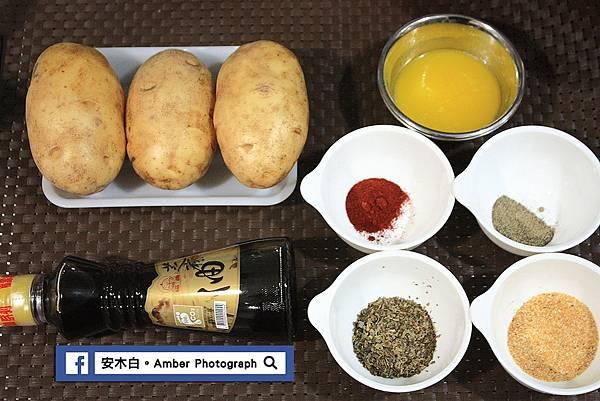 Rotating-potatoes-amberwang-20161230D01.jpg