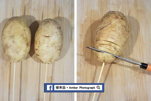 Rotating-potatoes-amberwang-20161230D02.jpg