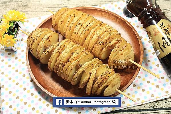 Rotating-potatoes-amberwang-20161230D07.jpg