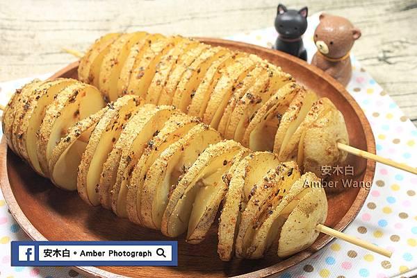 Rotating-potatoes-amberwang-20161230D08.jpg