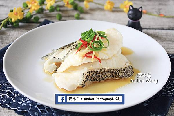 Steamed-fish-amberwang-20170107D07.jpg