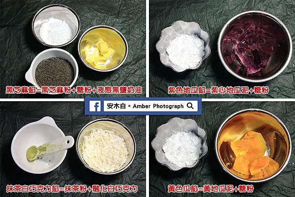 Crystal-dumplings-amberwang-20170210D02.jpg