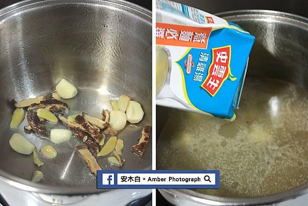 Chicken-noodles-amberwang-20170216D02.jpg