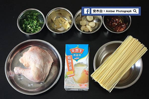 Chicken-noodles-amberwang-20170216D01.jpg
