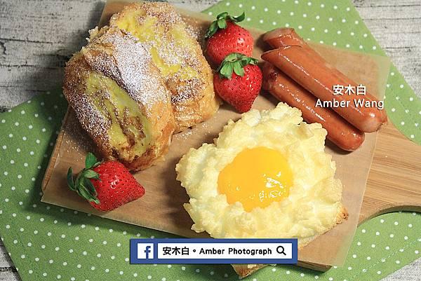 Eggs-in-Clouds-amberwang-20170213D08.jpg