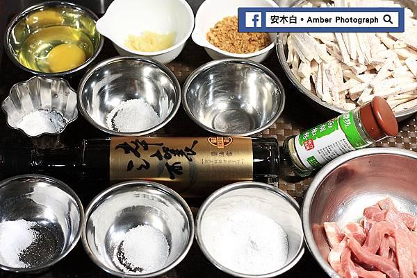 Taro-meatballs-amberwang-20170224D01.jpg