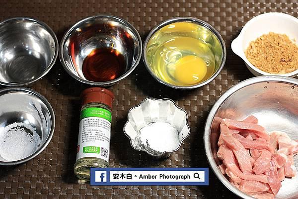 Taro-meatballs-amberwang-20170224D02.jpg
