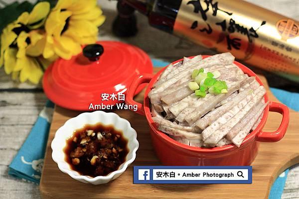 Taro-meatballs-amberwang-20170224D07.jpg