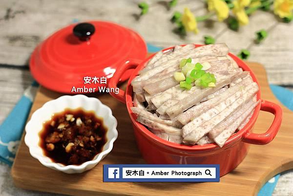 Taro-meatballs-amberwang-20170224D08.jpg