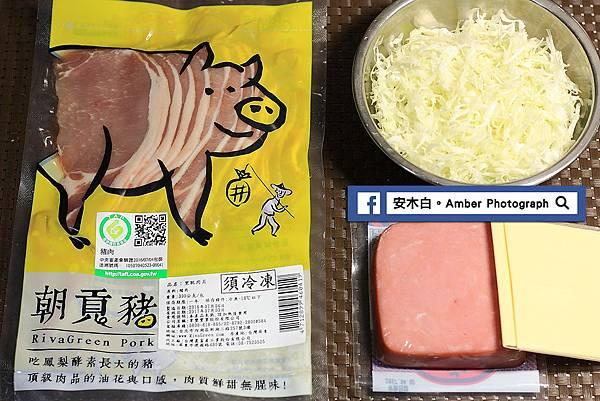 Pork-Cordon-Bleu-amberwang-20170313D01.jpg