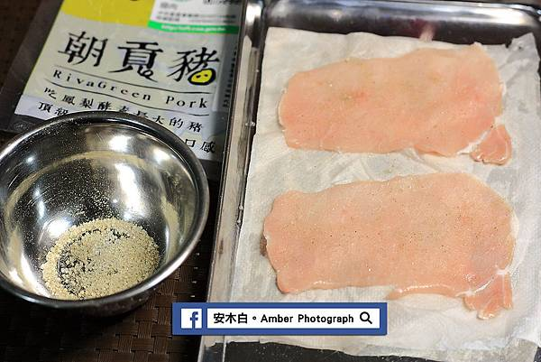 Pork-Cordon-Bleu-amberwang-20170313D03.jpg