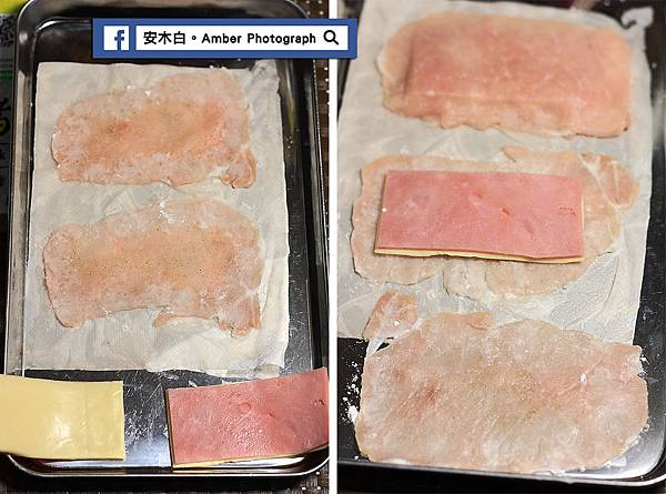 Pork-Cordon-Bleu-amberwang-20170313D04.jpg