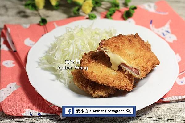 Pork-Cordon-Bleu-amberwang-20170313D010.jpg