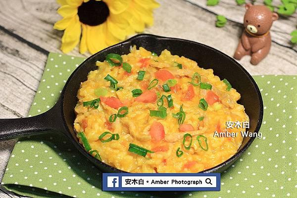 Tomato-pumpkin-pork-Risotto-amberwang-20170316D07.jpg