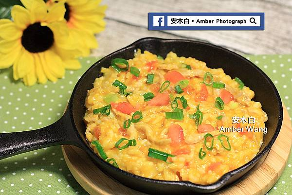 Tomato-pumpkin-pork-Risotto-amberwang-20170316D09.jpg