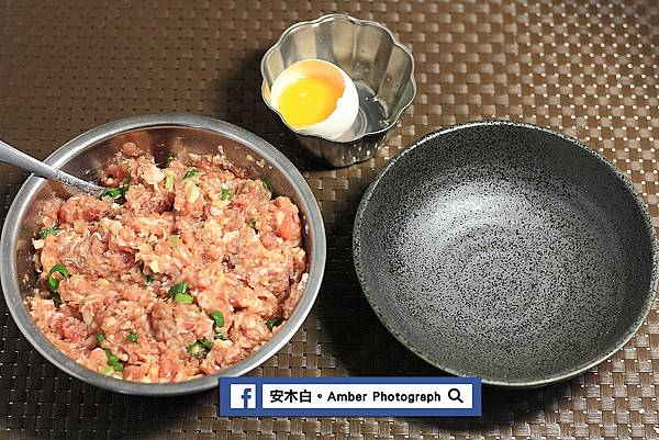 steamed-meat-pie-amberwang-20170328D03.jpg