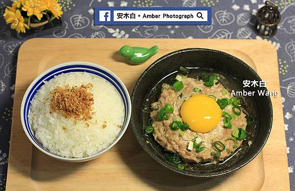 steamed-meat-pie-amberwang-20170328D05.jpg