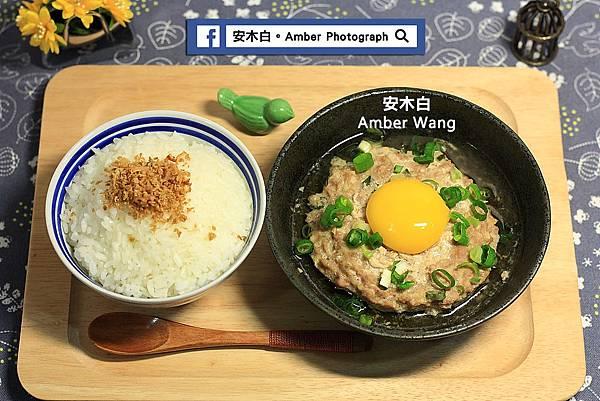 steamed-meat-pie-amberwang-20170328D06.jpg