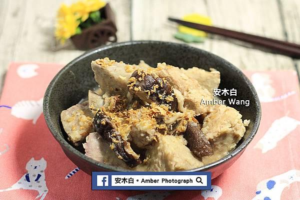 Taro-brass-ribs-amberwang-20170411D04.jpg