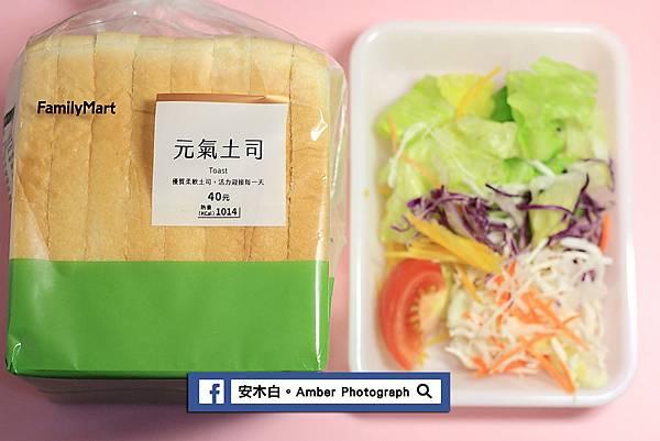 picnic-amberwang-20170413D01.jpg
