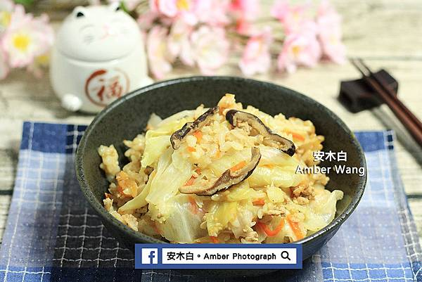 Cabbage-rice-amberwang-20170415D05.jpg