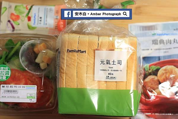 Meatball-Sandwich-amberwang-20170423D01.jpg
