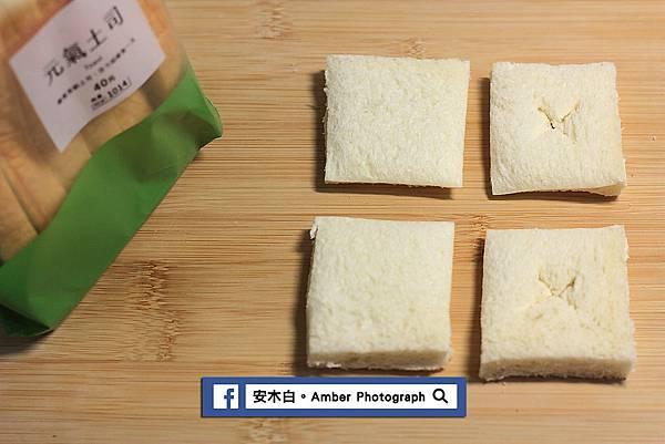 Meatball-Sandwich-amberwang-20170423D02.jpg