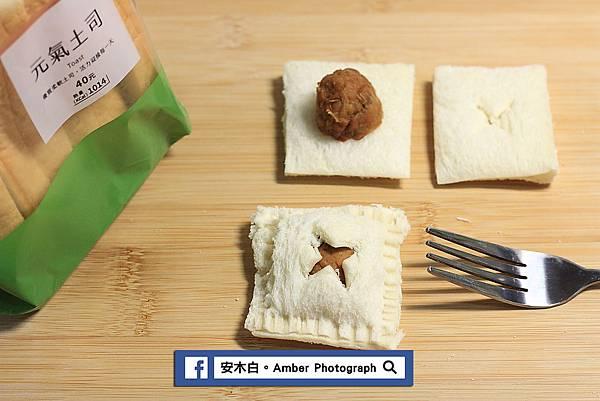 Meatball-Sandwich-amberwang-20170423D03.jpg