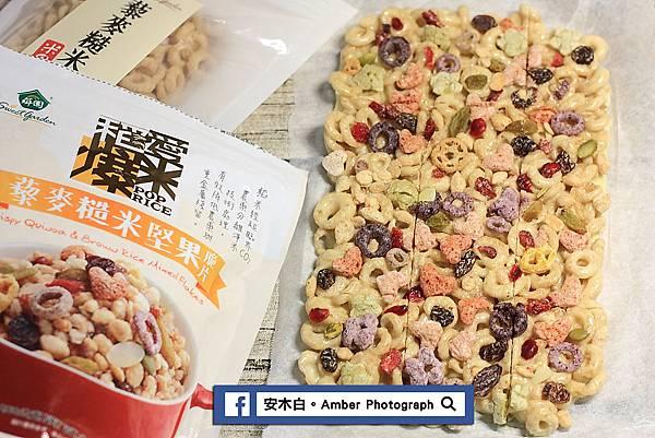 Marshmallow-Q-cake-amberwang-20170425D011.jpg