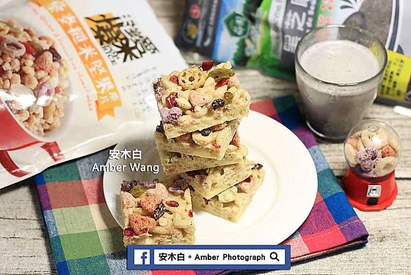 Marshmallow-Q-cake-amberwang-20170425D013.jpg