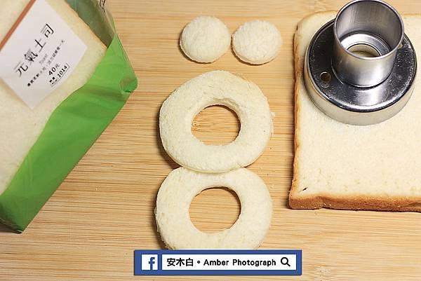 Donuts-amberwang-20170427D02.jpg