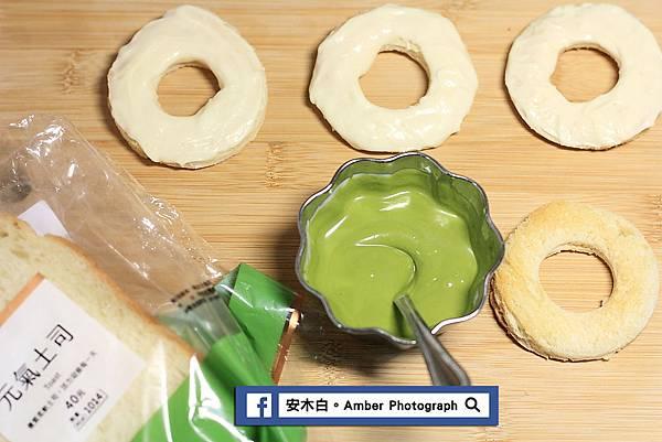 Donuts-amberwang-20170427D04.jpg