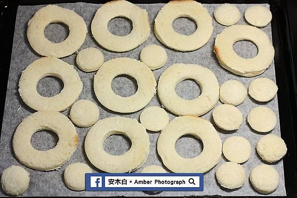 Donuts-amberwang-20170427D03.jpg
