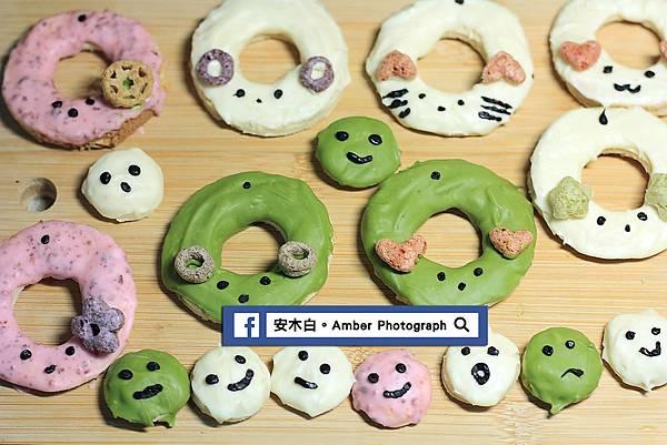 Donuts-amberwang-20170427D06.jpg