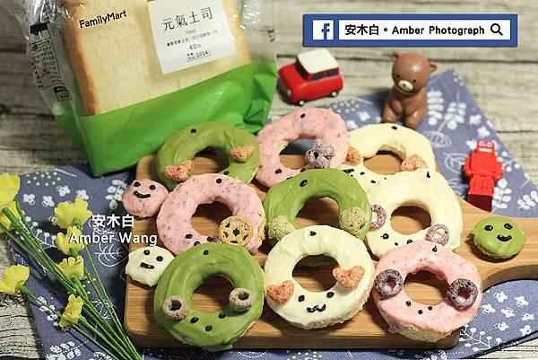 Donuts-amberwang-20170427D07.jpg