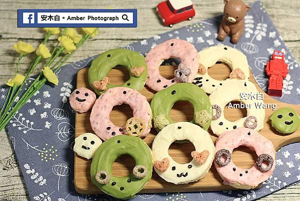 Donuts-amberwang-20170427D08.jpg