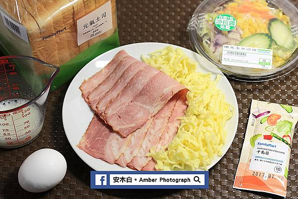 Bacon-toast-amberwang-20170505D01.jpg