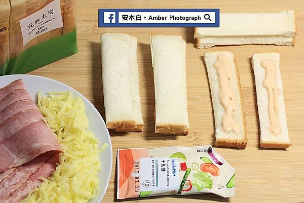 Bacon-toast-amberwang-20170505D02.jpg