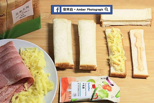 Bacon-toast-amberwang-20170505D03.jpg