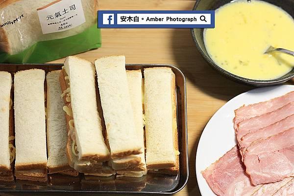 Bacon-toast-amberwang-20170505D04.jpg
